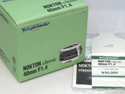 voigtlander_nokton_classic_40mm_vm_c