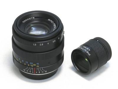 pentax_smc-l_43mm_special_black_a