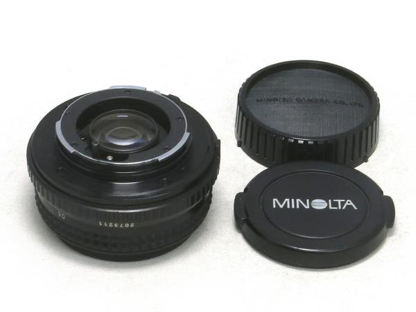 minolta_md_rokkor-x_45mm_b