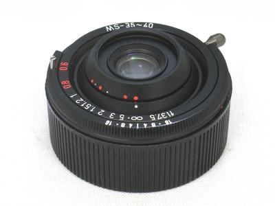 ms-optical_tessar_35mm_leica-m_a
