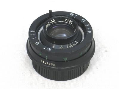 helios-33_35mm_l39_02