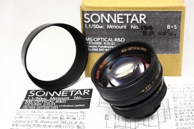 宮崎光学SONNETAR-L-50mmf11