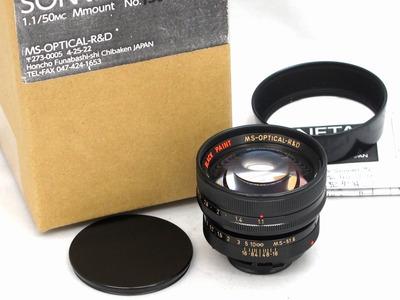 ms_sonnetar_50mm_black_paint