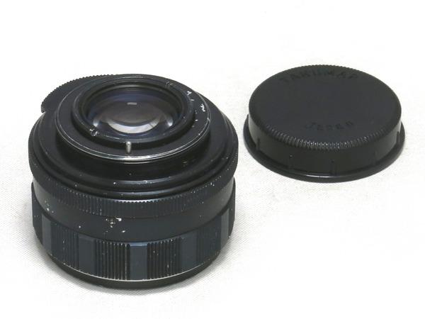 pentax_auto-takumar_55mm_m42_b
