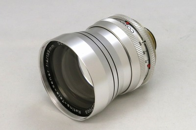 schneider_retina-tele-xenar_135mm_deckel_a