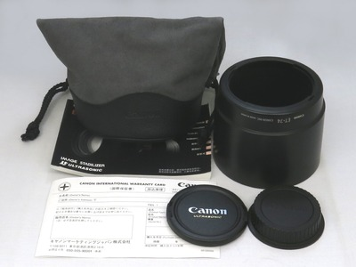 canon_ef_70-200mm_l_is_usm_03