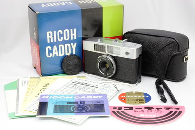 Ricoh-caddy