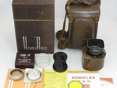 koniflex_ii_04