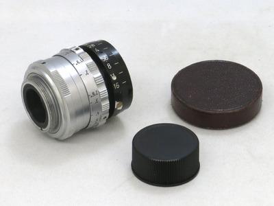 kinoptik_apochromat_focale_25mm_cine_b