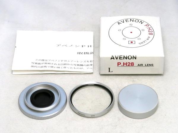 avenon_air_lens_ph_28mm_l39_b