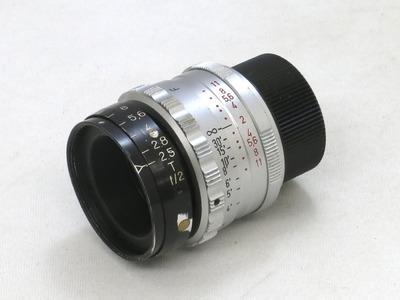 kinoptik_apochromat_focale_25mm_cine_a