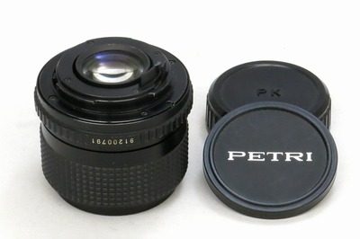 petri_28mm_pk_b