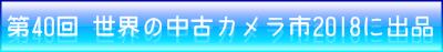 matsuya2018