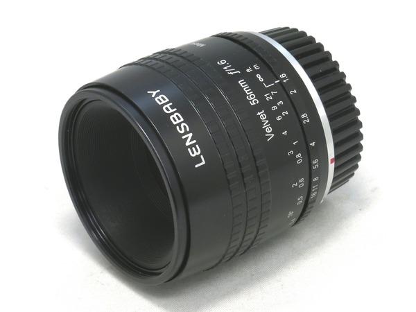 lensbaby_velvet_56mm_soft_macro_ef_a