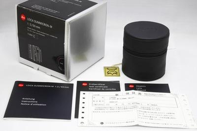 Leica_summicron-M_50mmf2_c