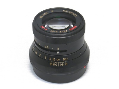 ms-optics_vario-petz_57mm_black_a