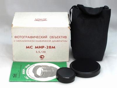 mc_mir-20m_20mm_m42_c