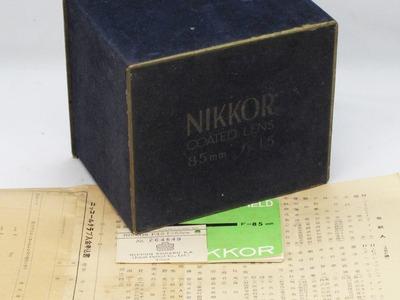 nikon_85mm_d