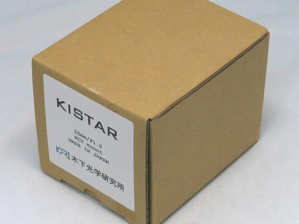 kinoshita_kistar_55mm_yc_c