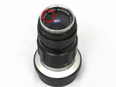 nikon_nikkor-t_105mm_c