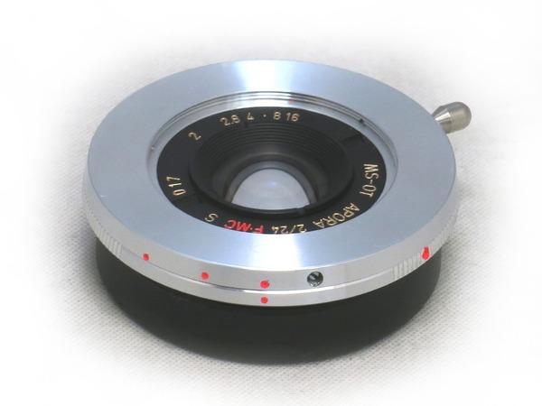 ms-optics_aporia_24mm_prototype_a