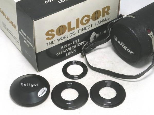 soligor_fish-eye_conversion_c