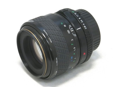 sigma_90mm_macro_minolta_md_a