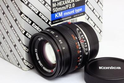 M-HEXANON50