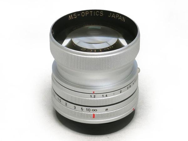 ms-optics_elnomaxim_55mm_silver