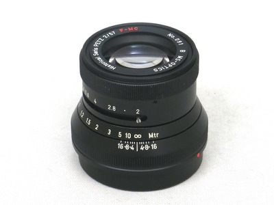 ms-optical_h-petz_57mm_black