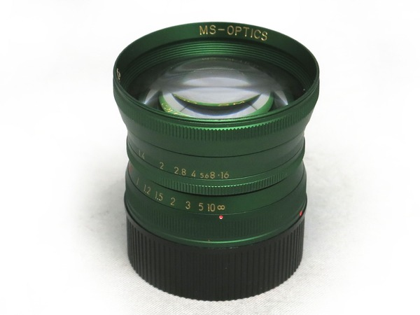 ms-optics_ism_50mm_metallic_green