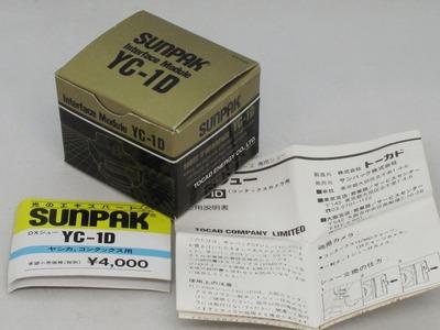 sunpak_yc-1d_c