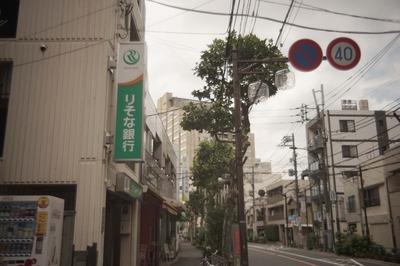sankyo_w-komura-_35mm_m42-sony_a7