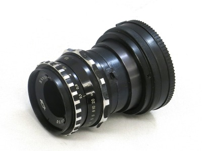vega-9_50mm_a
