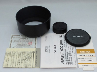 sigma_mf_70-210mm_apo_c