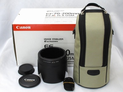 canon_ef_70-200mm_is_usm_c