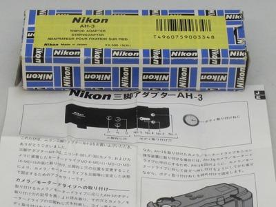 nikon_ah-3_c