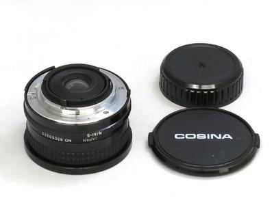 cosina_wide_angle_20mm_b