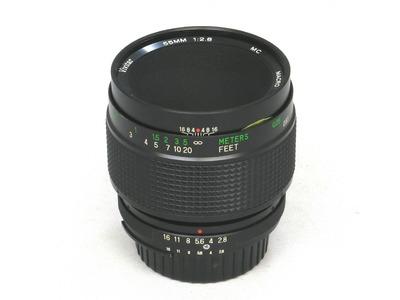 vivitar_55mm_mc_macro_nikon_f_a