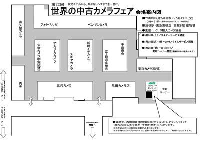 shibuya-map2018-05