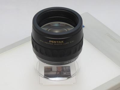 pentax_photo_lupe_c
