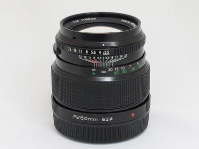 bronica_zenzanon-pe_150mm_a