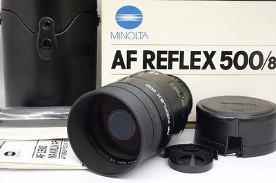 MINOLTA_AF_500mmF8