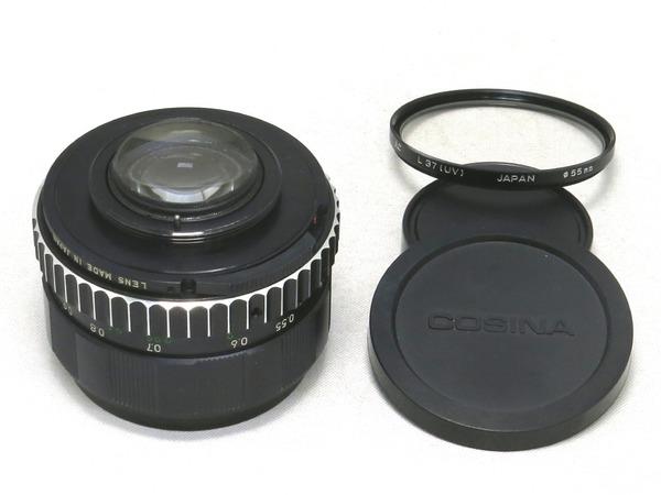cosina_cosinon_auto_55mm_m42_b