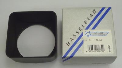 SHADE60-80
