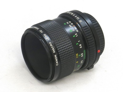 canon_new_fd_50mm_macro_a