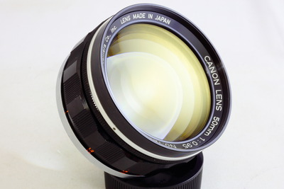Canon50-095M