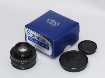 schneider_componon_50mm_b