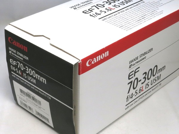 canon_ef_70-300mm_l_is_usm_04