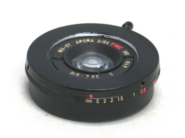 ms-optics_aporia_24mm_urushi_black_a